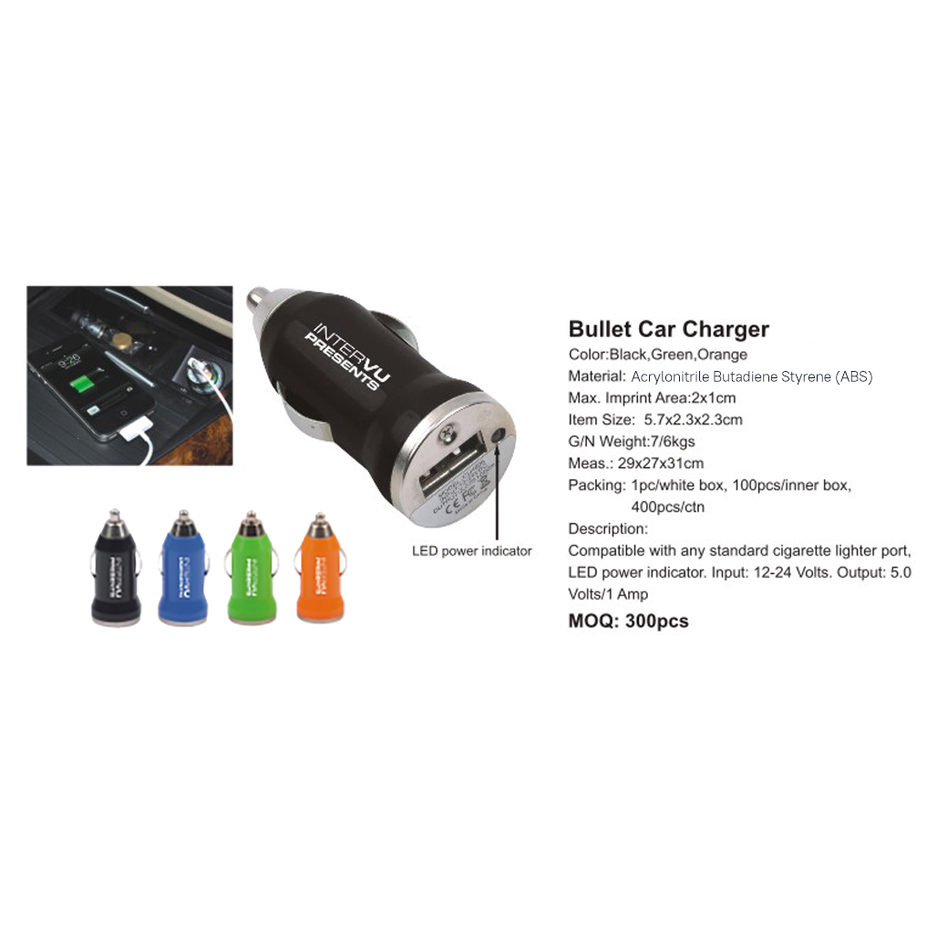 BulletCarCharger03